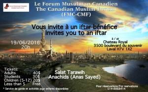 CMF IFTAR