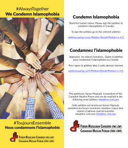 Islamophobia Double front and back